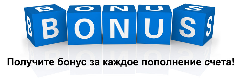 ppcmate bonus ru
